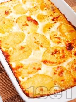 Вегетарианска мусака от гъби и картофи със заливка от кисело мляко и яйца - снимка на рецептата